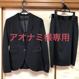 アオキ(AOKI)のリクルートスーツ レディース AOKI(スーツ)