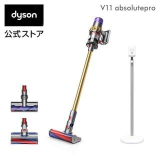 Dyson - Dyson V11 Absolutepro SV14EXT  掃除機