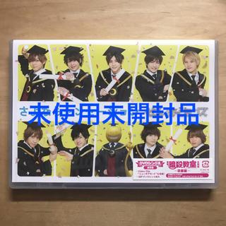 ヘイセイジャンプ(Hey! Say! JUMP)のさよならセンセーション DVD(ミュージック)