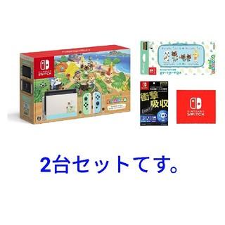 任天堂 - Switch 本体 どうぶつの森 同梱版 2台セット