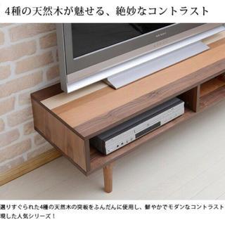 ザラホーム(ZARA HOME)のお洒落な木製テレビ台 定価19580円(リビング収納)