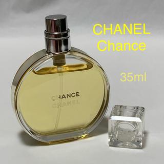 CHANEL - CHANEL Chance シャネル チャンス オードトワレ 35ml 香水
