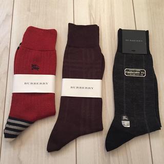 BURBERRY - Burberry 紳士 靴下 未使用