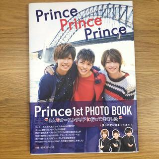 Prince 写真集(アイドルグッズ)