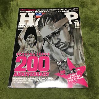 HOOP.2008.10、あひるの空作者書き下ろし&クリアファイル付き(趣味/スポーツ)