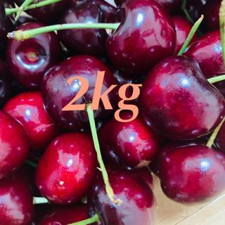 アメリカチェリー 2kg(フルーツ)
