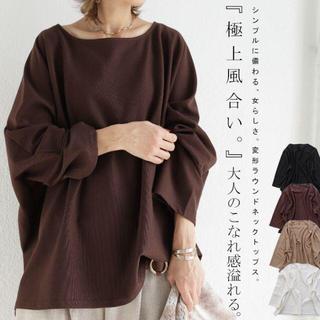 アンティカ(antiqua)のなえ様専用(ワイドトップス、ロングコート)(Tシャツ(長袖/七分))