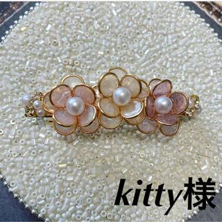 kitty様♡(あみぐるみ)