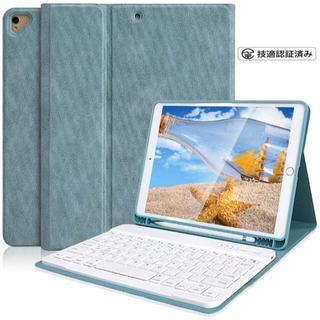 ipad 10.2 キーボード ケース 第7世代 ペンシルホルダー付き iPad(バッテリー/充電器)