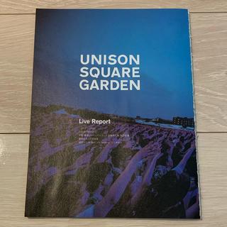 UNISON SQUARE GARDEN - UNISON SQUARE GARDEN