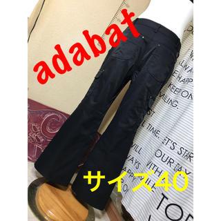 アダバット(adabat)のadabat ワールドサイズ40(M)黒ゴルフウエア (ウエア)