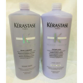 KERASTASE - 1セットのみ再入荷!KERASTASE バンルミエール&ソワンシカフラッシュ