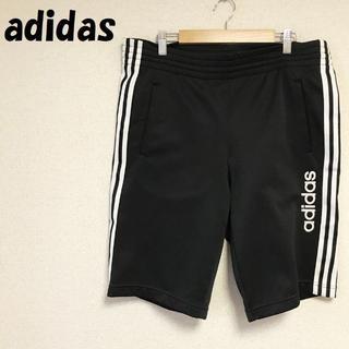 アディダス(adidas)の【人気】adidas/アディダス 3本ラインジャージハーフパンツ サイズM-L(ショートパンツ)