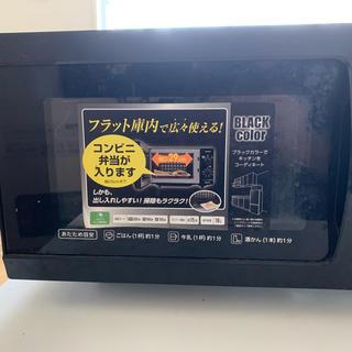 アイリスオーヤマ - IMB-F183-6(ブラック) 電子レンジ 18L 60Hz(西日本用)