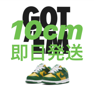 ナイキ(NIKE)の【即日発送】Nike Dunk Low SP Brazil ベビーダンク (スニーカー)
