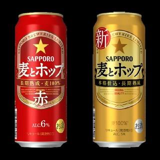 サッポロ(サッポロ)の麦とホップ(ビール)