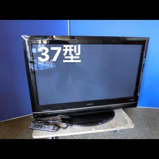 37V型 日立プラズマテレビ 限定値下げ!