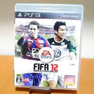 プレイステーション3(PlayStation3)のFIFA 12 ワールドクラス サッカー PS3ソフト(家庭用ゲームソフト)