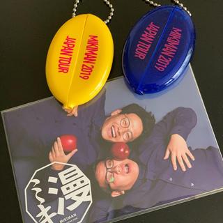 ミキ漫2019 コインケース&ポストカード(お笑い芸人)