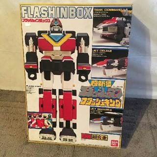 BANDAI - 超新星フラッシュマン フラッシュキング DX超合金 フラッシュインボックス
