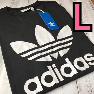 アディダス(adidas)の最終お値下げ♡新品/adidas♡ビッグロゴTシャツ/Lサイズ(Tシャツ(半袖/袖なし))