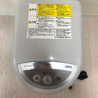 ヒタチ(日立)のHITACHI/家庭用乾燥式生ごみ処理機(屋内外兼用タイプ)(生ごみ処理機)