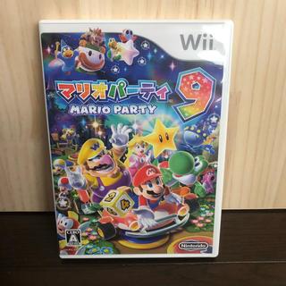 マリオパーティ9 Wii(家庭用ゲームソフト)