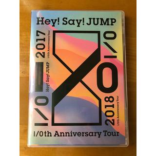 ヘイセイジャンプ(Hey! Say! JUMP)のHey!Say!JUMP I/O(ミュージック)