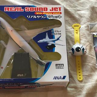 エーエヌエー(ゼンニッポンクウユ)(ANA(全日本空輸))のANA JAL リアルサウンドジェット キッズウォッチ ナイトライトジェット(模型/プラモデル)