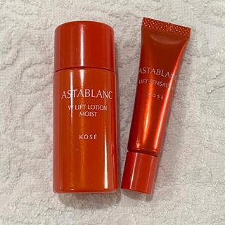 アスタブラン(ASTABLANC)の【新品】アスタブラン  化粧水 美容液(サンプル/トライアルキット)