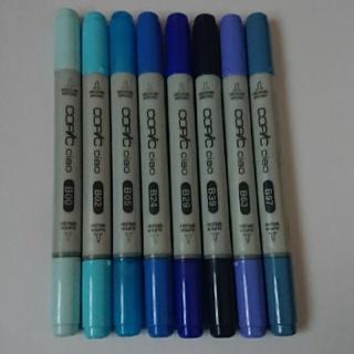 コピックチャオ8本セット(カラーペン/コピック)