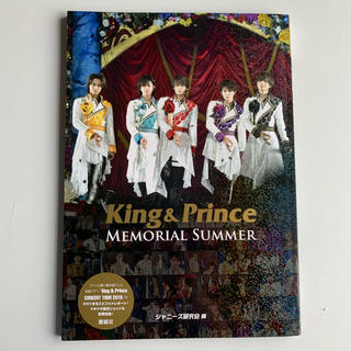 ジャニーズ(Johnny's)のKing&Prince(アイドルグッズ)