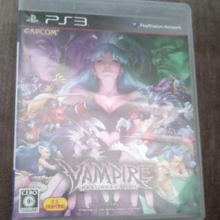プレイステーション3(PlayStation3)のヴァンパイア リザレクション PS3(家庭用ゲームソフト)