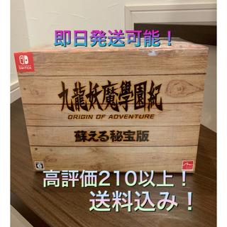ニンテンドウ(任天堂)の九龍妖魔學園紀 ORIGIN OF ADVENTURE 蘇える秘宝版(家庭用ゲームソフト)