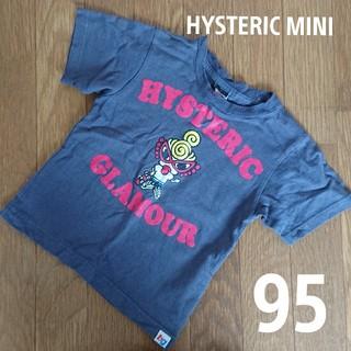 ヒステリックミニ(HYSTERIC MINI)の95cm HYSTERIC MINI ヒスミニ Tシャツ(Tシャツ/カットソー)