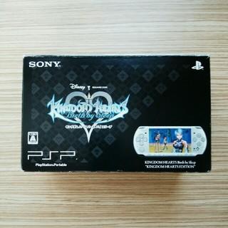 プレイステーションポータブル(PlayStation Portable)のPSP キングダムハーツ 本体同梱版(携帯用ゲーム機本体)