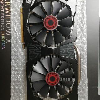 ASUS STRIX Geforce GTX970
