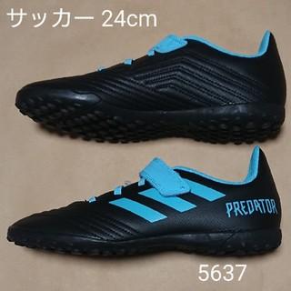 アディダス(adidas)のサッカートレーニングS 24cm アディダス PREDATOR19.4 TFJV(シューズ)