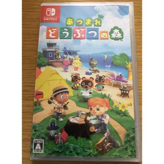 ニンテンドースイッチ(Nintendo Switch)のあつまれ動物の森  新品未開封(家庭用ゲームソフト)