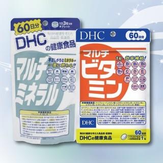 ディーエイチシー(DHC)のDHCマルチミネラル+マルチビタミン 60日分 各1袋セット(ビタミン)