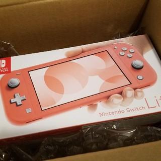 Nintendo Switch - Nintendo Switch lite コーラル 新品 スイッチライト