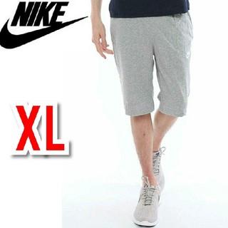 ナイキ(NIKE)のXL  ナイキ NIKE メンズ ハーフパンツ ショートパンツ 新品 グレー(ショートパンツ)
