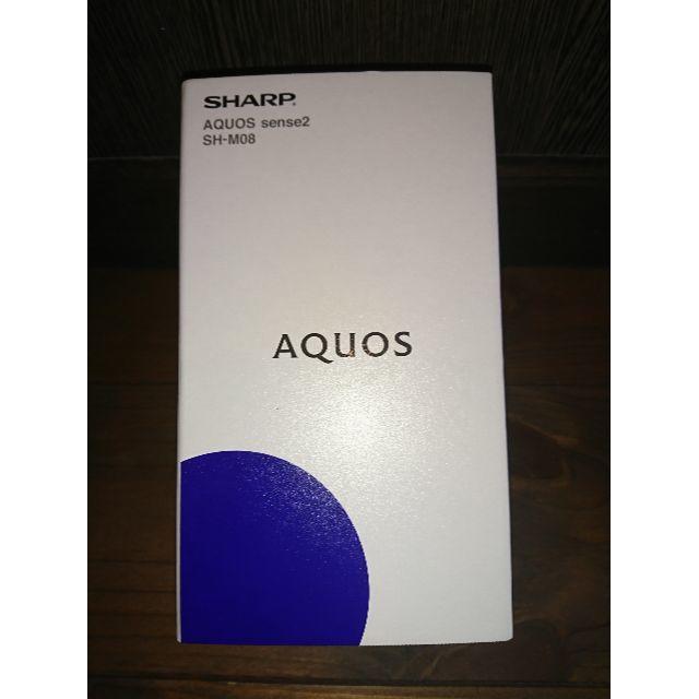 SHARP(シャープ)の★新品★SHARP AQUOS sense2 SH-M08(シルバー/32GB) スマホ/家電/カメラのスマートフォン/携帯電話(スマートフォン本体)の商品写真