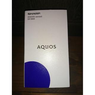 シャープ(SHARP)の★新品★SHARP AQUOS sense2 SH-M08(シルバー/32GB)(スマートフォン本体)