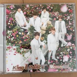 Johnny's - King&Prince キンプリ Memorial 初回限定盤A CD シングル