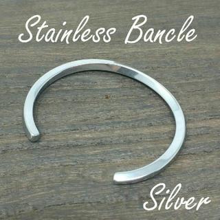 バングル ブレスレット ひねり ツイスト ステンレス シルバー B008