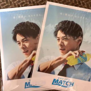平野紫陽 マッチクリアファイル 2枚組(男性アイドル)