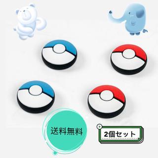 『Switch ボタンキャップ』カバー 保護 スイッチ スティック ジョイコン(家庭用ゲームソフト)