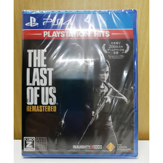 プレイステーション4(PlayStation4)の新品未開封 PS4 THE LAST OF US ラストオブアス リマスタード(家庭用ゲームソフト)