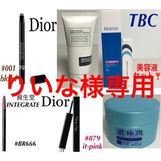 クリスチャンディオール(Christian Dior)のDior ディオール アイブロウ(アイブロウペンシル)